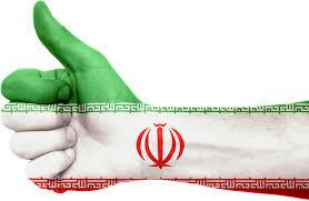 Embassy of India in Iran